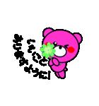 まるくま3(個別スタンプ:22)