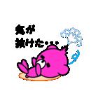 まるくま3(個別スタンプ:24)
