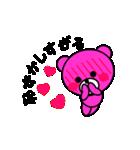 まるくま3(個別スタンプ:25)