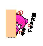 まるくま3(個別スタンプ:26)