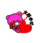 まるくま3(個別スタンプ:30)