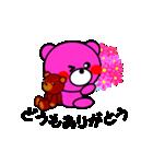 まるくま3(個別スタンプ:32)
