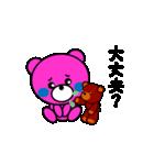 まるくま3(個別スタンプ:34)