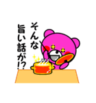 まるくま3(個別スタンプ:35)