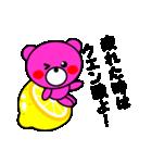まるくま3(個別スタンプ:37)