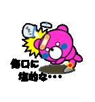 まるくま3(個別スタンプ:38)