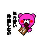 まるくま3(個別スタンプ:39)