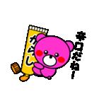 まるくま3(個別スタンプ:40)