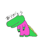 わにみつ(個別スタンプ:02)