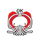 クラゲっちー(個別スタンプ:01)