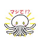 クラゲっちー(個別スタンプ:03)