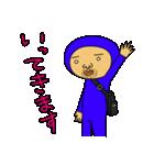 ブルーさん 第2弾 (日本語版)(個別スタンプ:01)