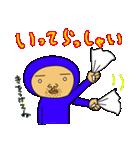 ブルーさん 第2弾 (日本語版)(個別スタンプ:02)