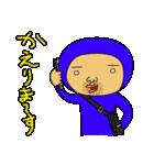 ブルーさん 第2弾 (日本語版)(個別スタンプ:03)