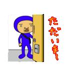 ブルーさん 第2弾 (日本語版)(個別スタンプ:04)