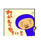 ブルーさん 第2弾 (日本語版)(個別スタンプ:05)