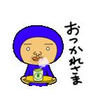 ブルーさん 第2弾 (日本語版)(個別スタンプ:06)