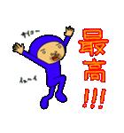ブルーさん 第2弾 (日本語版)(個別スタンプ:07)