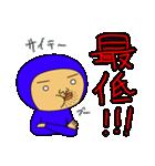 ブルーさん 第2弾 (日本語版)(個別スタンプ:08)
