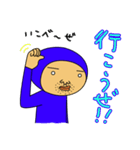 ブルーさん 第2弾 (日本語版)(個別スタンプ:09)