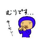 ブルーさん 第2弾 (日本語版)(個別スタンプ:10)