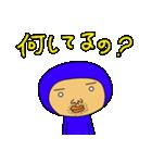 ブルーさん 第2弾 (日本語版)(個別スタンプ:11)
