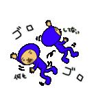 ブルーさん 第2弾 (日本語版)(個別スタンプ:12)