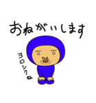 ブルーさん 第2弾 (日本語版)(個別スタンプ:13)