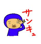 ブルーさん 第2弾 (日本語版)(個別スタンプ:15)