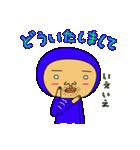 ブルーさん 第2弾 (日本語版)(個別スタンプ:17)
