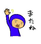 ブルーさん 第2弾 (日本語版)(個別スタンプ:18)