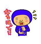 ブルーさん 第2弾 (日本語版)(個別スタンプ:19)