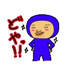 ブルーさん 第2弾 (日本語版)(個別スタンプ:20)