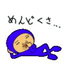 ブルーさん 第2弾 (日本語版)(個別スタンプ:21)