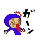 ブルーさん 第2弾 (日本語版)(個別スタンプ:25)