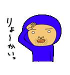 ブルーさん 第2弾 (日本語版)(個別スタンプ:26)