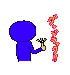 ブルーさん 第2弾 (日本語版)(個別スタンプ:27)