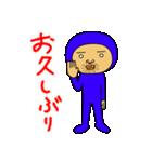 ブルーさん 第2弾 (日本語版)(個別スタンプ:28)