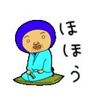 ブルーさん 第2弾 (日本語版)(個別スタンプ:29)