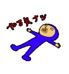 ブルーさん 第2弾 (日本語版)(個別スタンプ:30)