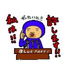 ブルーさん 第2弾 (日本語版)(個別スタンプ:32)