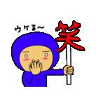 ブルーさん 第2弾 (日本語版)(個別スタンプ:35)