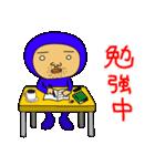 ブルーさん 第2弾 (日本語版)(個別スタンプ:36)