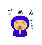 ブルーさん 第2弾 (日本語版)(個別スタンプ:37)