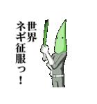 チームネギネギの今日もネギネギ!(個別スタンプ:02)