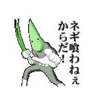 チームネギネギの今日もネギネギ!(個別スタンプ:04)