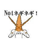 チームネギネギの今日もネギネギ!(個別スタンプ:07)
