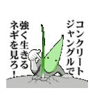 チームネギネギの今日もネギネギ!(個別スタンプ:08)
