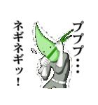 チームネギネギの今日もネギネギ!(個別スタンプ:09)