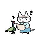 ねこ日本昔話(個別スタンプ:04)